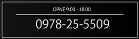 0978-25-5509