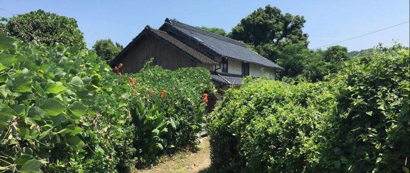 高田 バンク 空き家 豊後 市