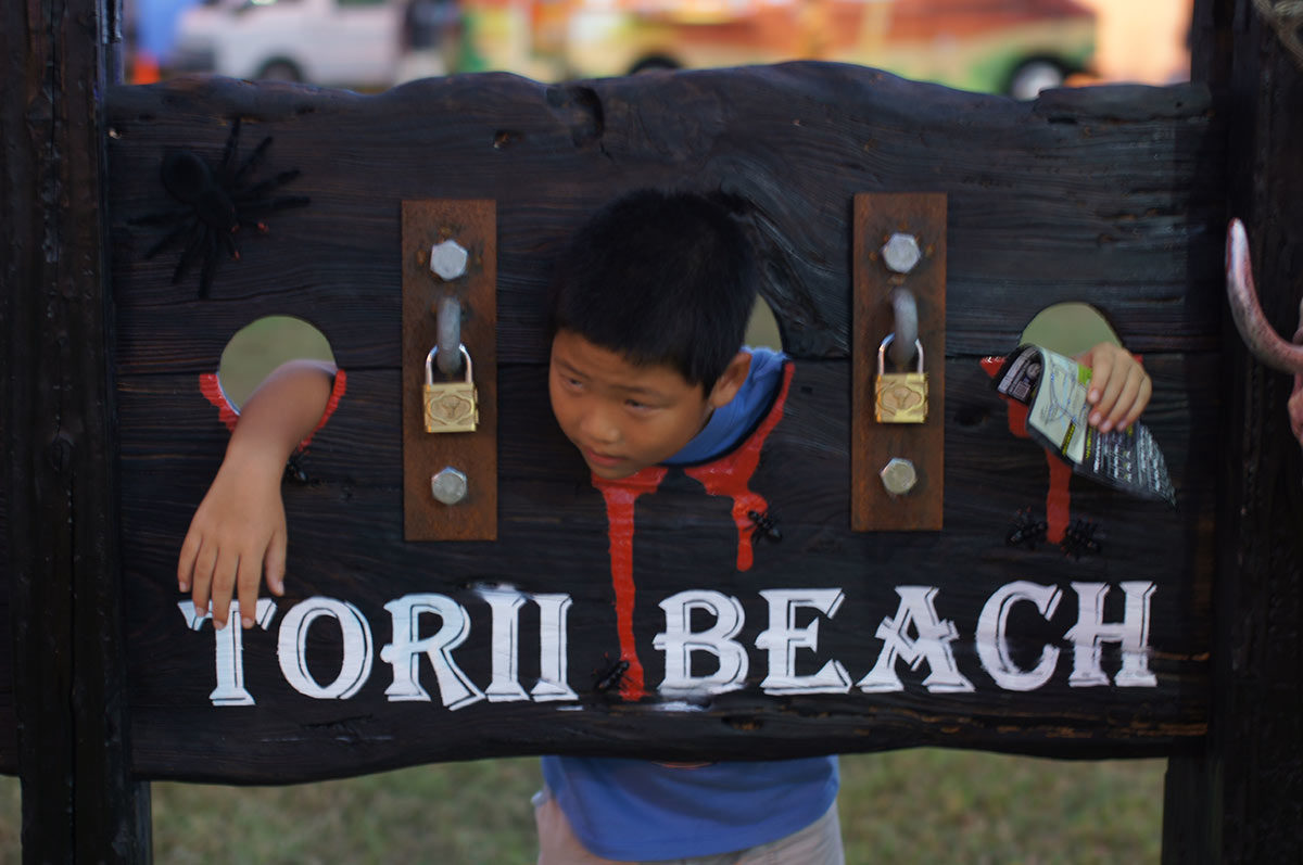 トリイビーチ ハロウィンパーティー