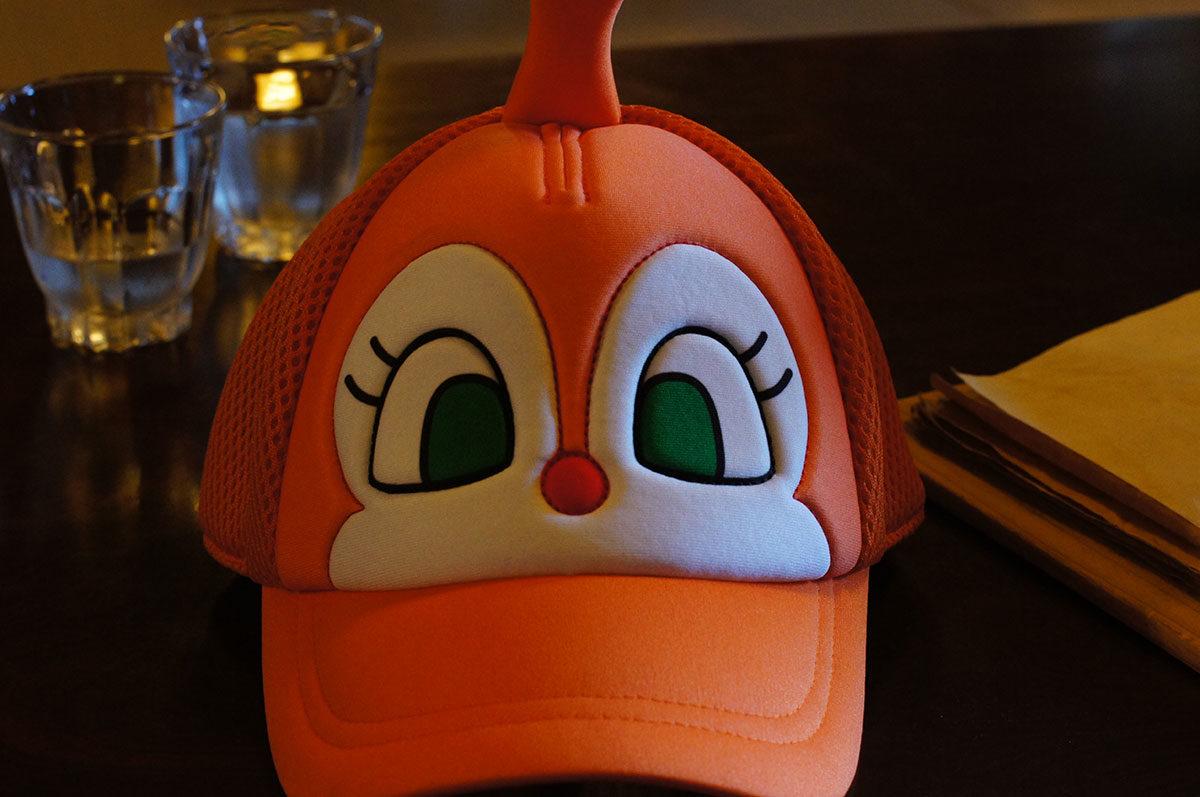 ドキンちゃんの帽子