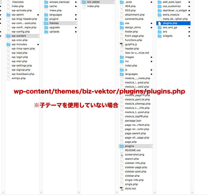 plugins.php